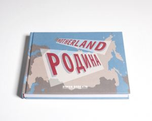 Motherland monograph