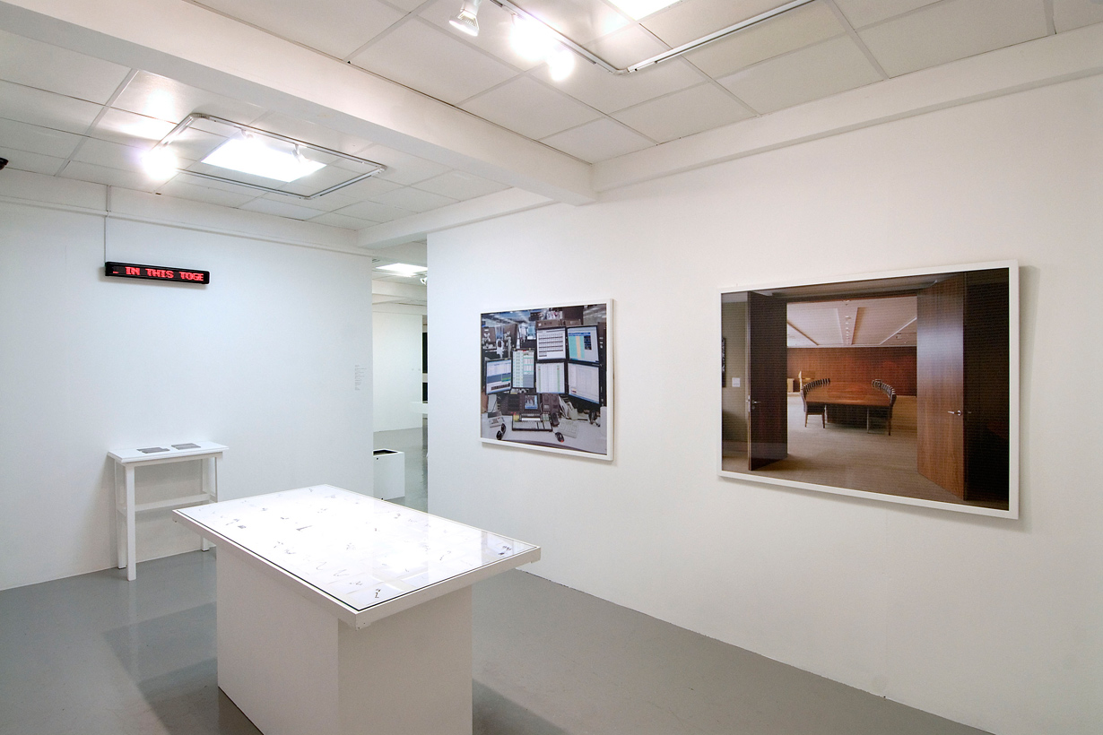 Show Me The Money - The Image of Finance 1700 to Present, John Hansard Gallery, Southampton, 2014