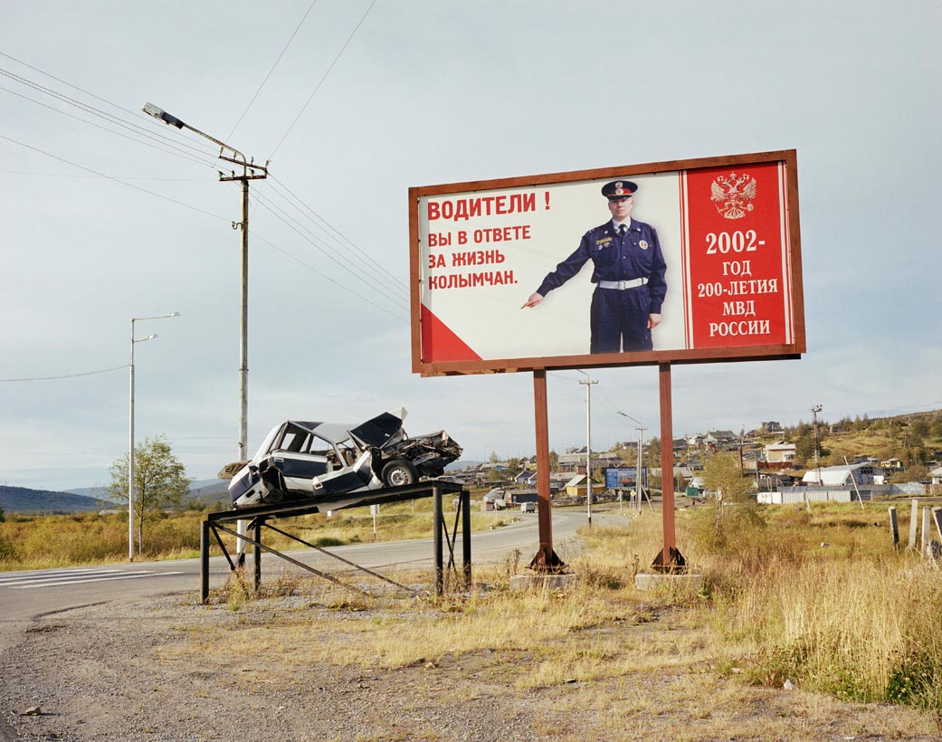 Police road safety sign, Magadan, Far East Russia, August 2004