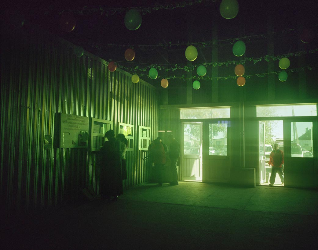 Entrance hall to a food market, Khabarovsk, Far East Russia, October 2004