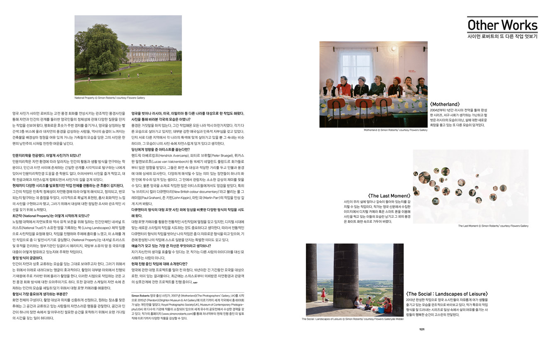 SouthKoreaMonthlyPhoto-5
